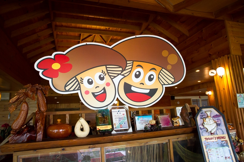 Gu Gu House, a mushroom-themed restaurant in Xinshe, Taichung