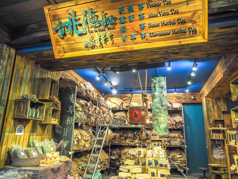 Yao De Herb Shop, Dadaocheng