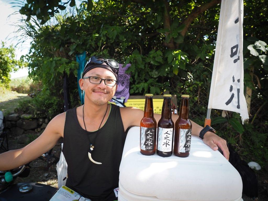 Yojo Craft Beer, Orchid Island, Taiwan