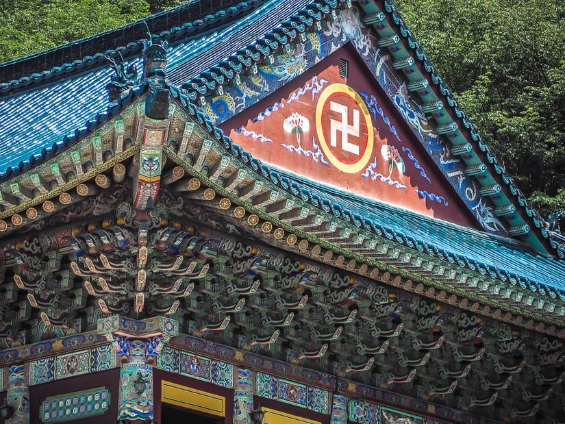 Busan Samgwangsa Temple