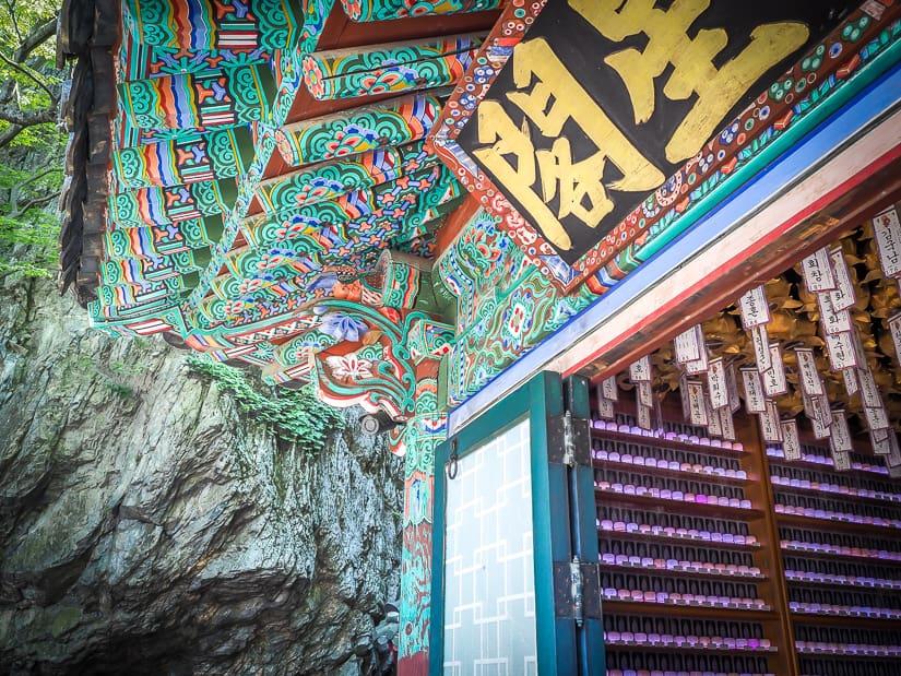 Seonamsa Temple, Busan