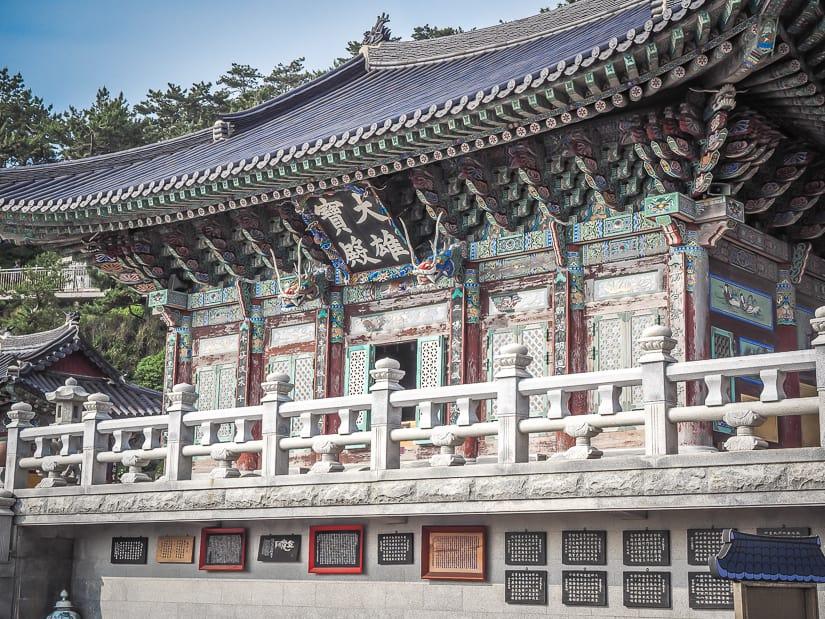 Daeungjeon Main Sanctuary, Haedong Yonggungsa