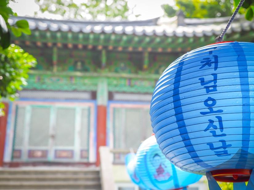 Haedong Zen Center, Busan
