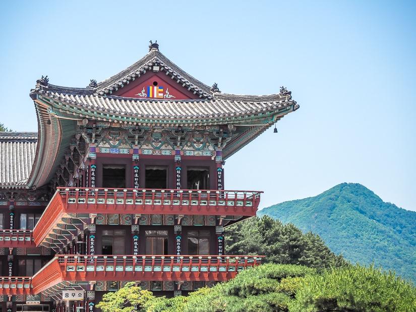 Activity Hall at Samgwang Temple, Busan