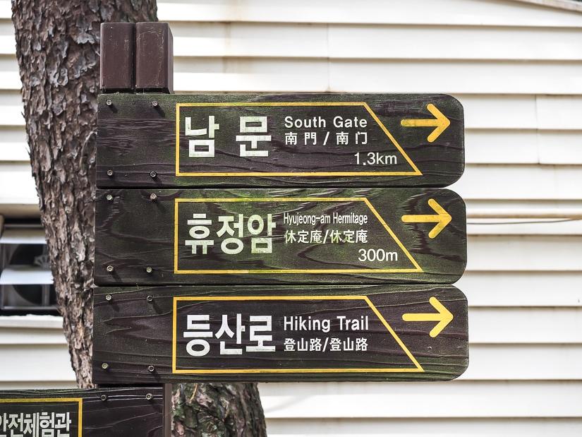 How to get to Namun Gate on Geumjeongsan