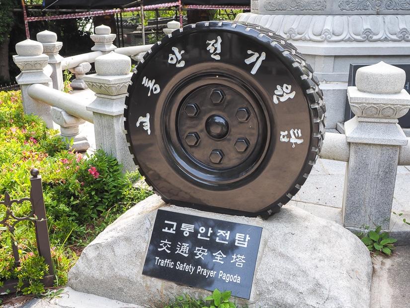 Tire shrine at Haedong Yonggungsa Temple
