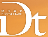 discover-taipei-03