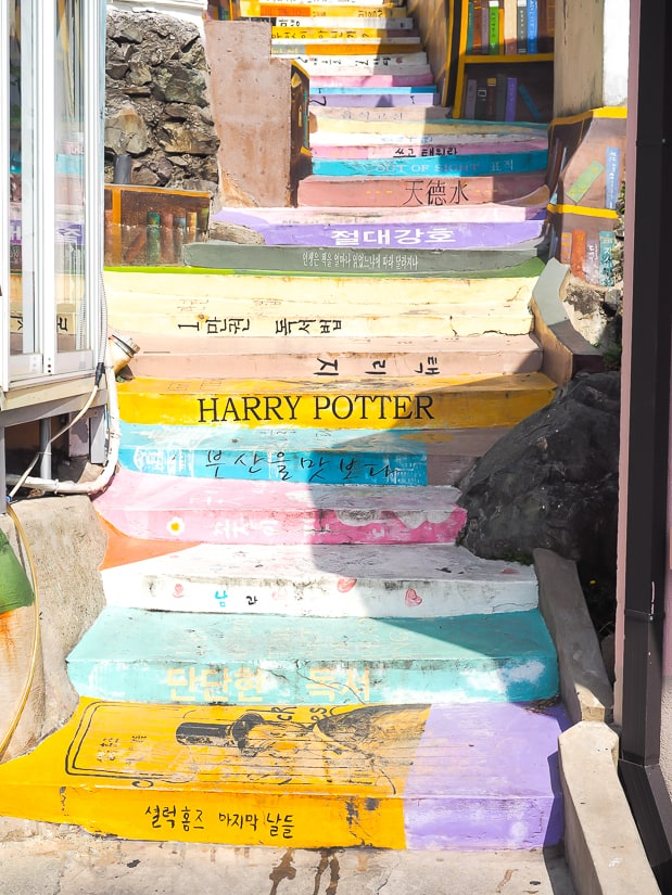 Harry Potter Stairs at Gamcheon Culture Village