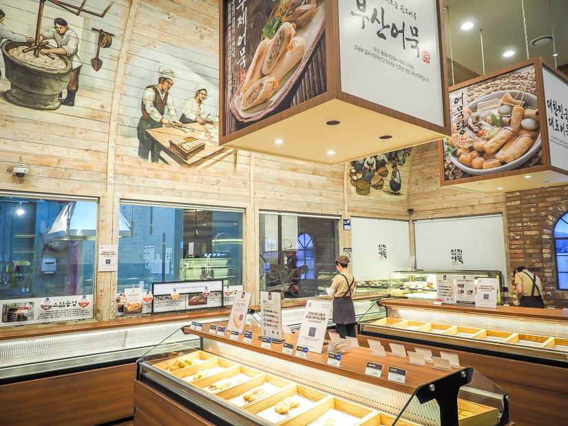 Samjin Eomuk Main Store (headquarters) on Yeongdo Island, Busan