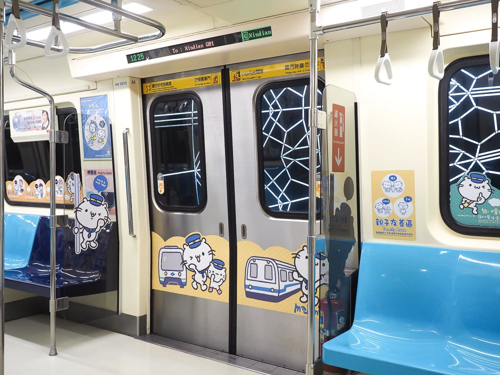 Inside a Taipei MRT, the best way to get around on your Taipei trip