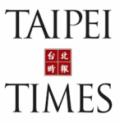 taipei-times