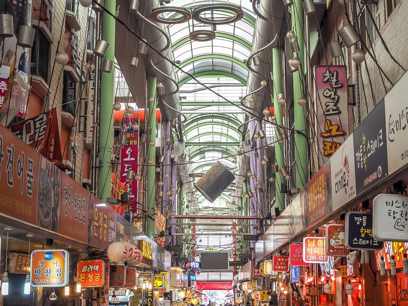 Tin Can Market (also known as Khangtong Market and Bupyeong Market) in Busan, which I thought was the best market in Busan