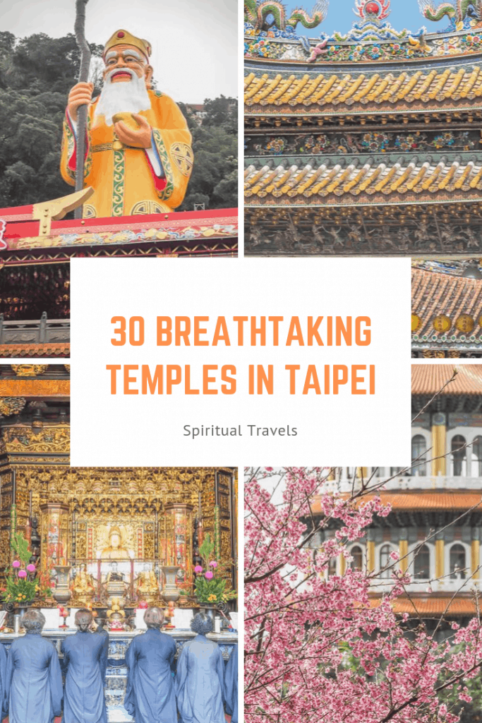 The 30 most incredible temples in Taipei, Taiwan | taipei temples | taiwan temples | temples in Taiwan | Taiwanese temples | Asian temples | buddhist temples | taoist temples | buddhism | taoism | things to do in taipei | things to do in taiwan | places to visit in taipei | what to do in taipei | taipei attractions | taiwanese culture