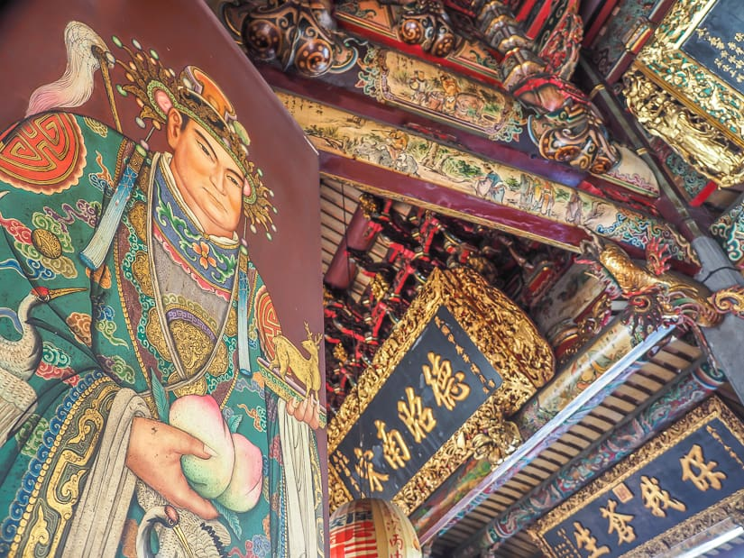 Detailed artwork inside Bao An Temple Taipei