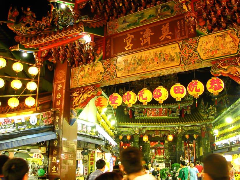 Dianji Temple, Miaokou Night Market, Keelung, Taiwan