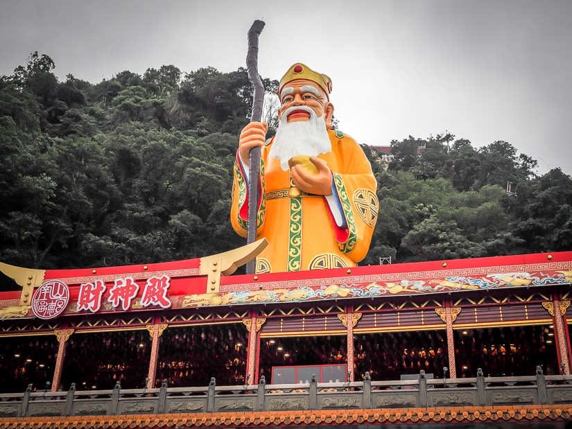 Giant Earth God statue at Hongludi Nanshan Fude Temple in Nanshijiao, Zhonghe, New Taipei City