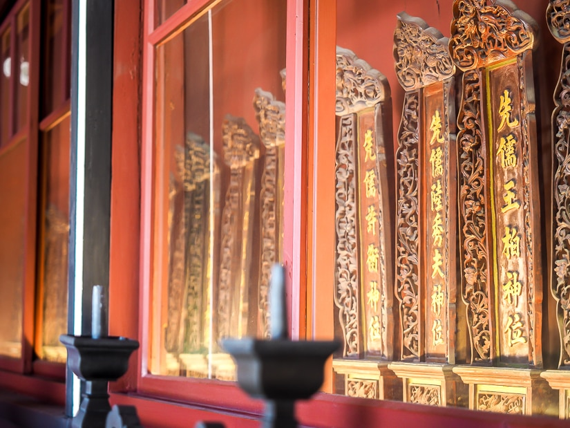 Confucian tablets