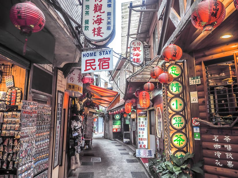 A lane with some of the best places to stay in Jiufen