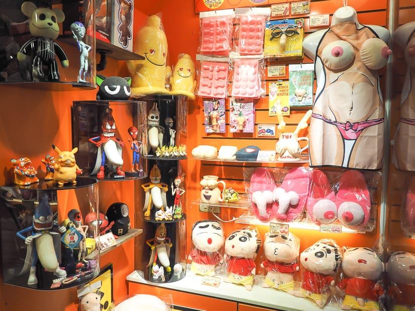 Condom World (保險套世界), a condom shop in Jiufen