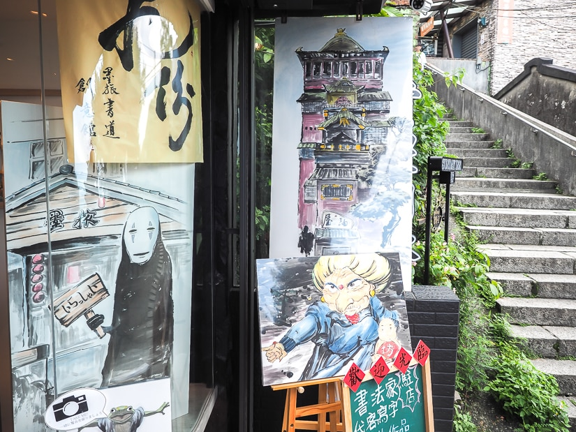 Spirited away paintings at a shop in Jiufen Taiwan