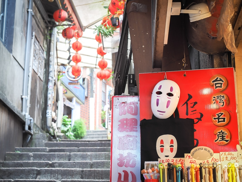 Was Spirited Away really based on Jiufen?