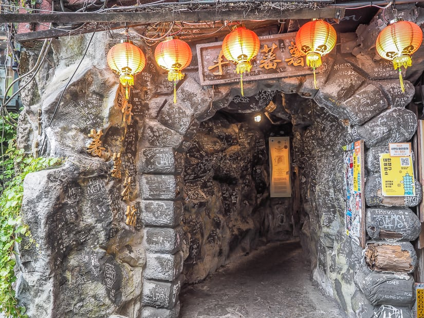 Sweet potato teahouse, one of the best Jiufen teahouses