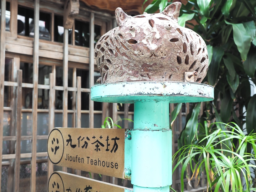 Jiufen Teahouse, one of the best places to have tea in Jiufen