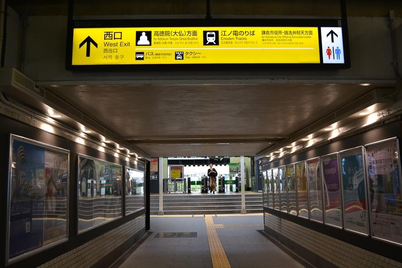 Kamakura station to Enoden tram
