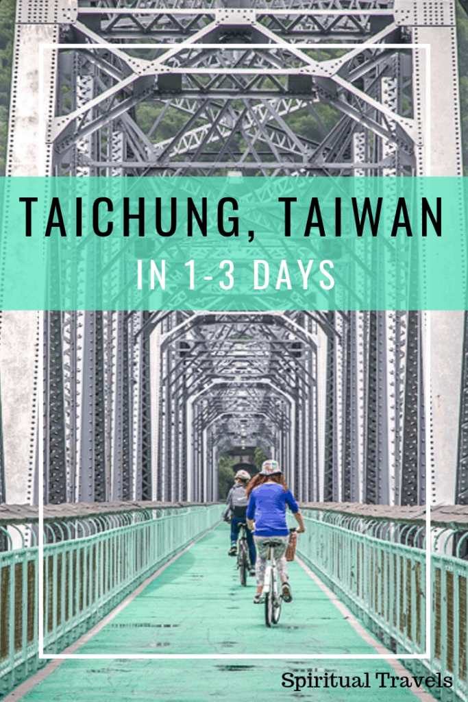 A detailed Taichung itinerary for 1-3 days from someone who has lived in Taiwan for over a decade | taichung taiwan | things to do in taichung | where to go in taichung | taichung attractions | where to stay in taichung | things to do in taiwan | places to visit in taiwan