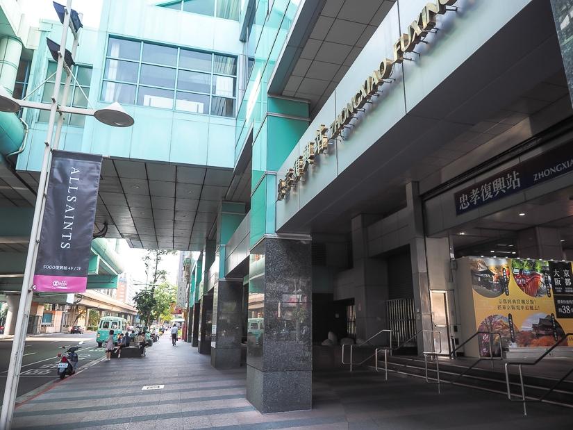 Location of Zhongxiao Fuxing bus stop for the Taipei to Jiufen bus