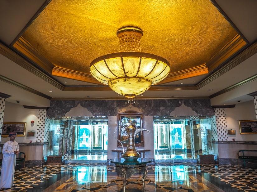 Inside the entrance to the Grand Hyatt Muscat