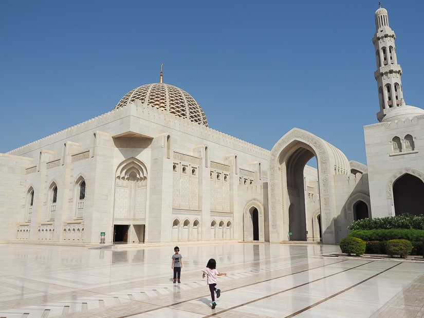 Our children at Sultan Qaboos Grand Mosque