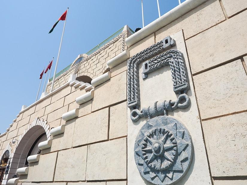 Front entrance of Grand Hyatt Muscat