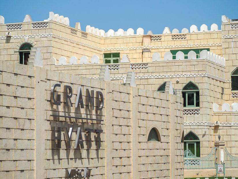 Entrance gate to Grand Hyatt Muscat