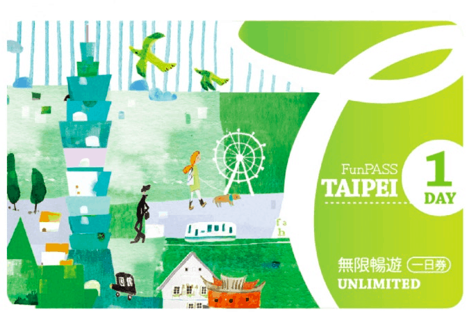 The Taipei Unlimited Fun Pass