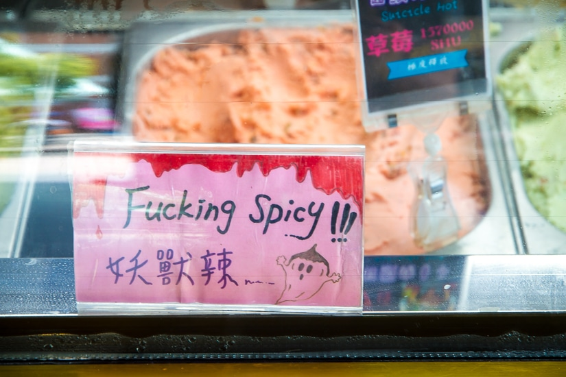 Spicy ice cream at