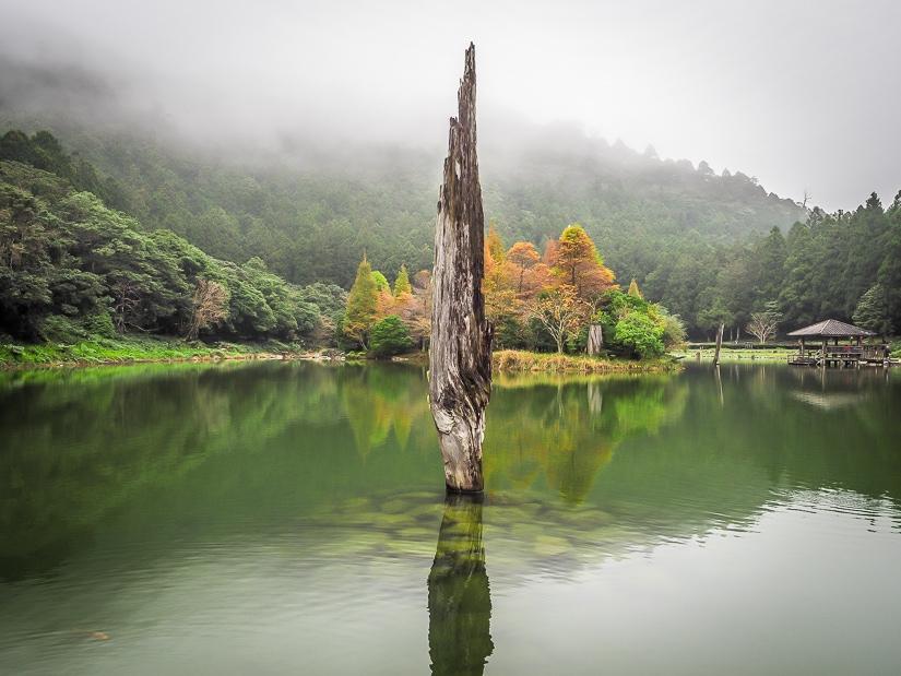 Minchi Lake in Yilan