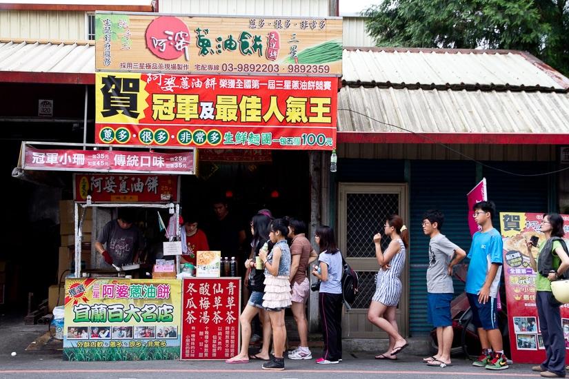 Green onion cake stall in Sanxing, Yilan