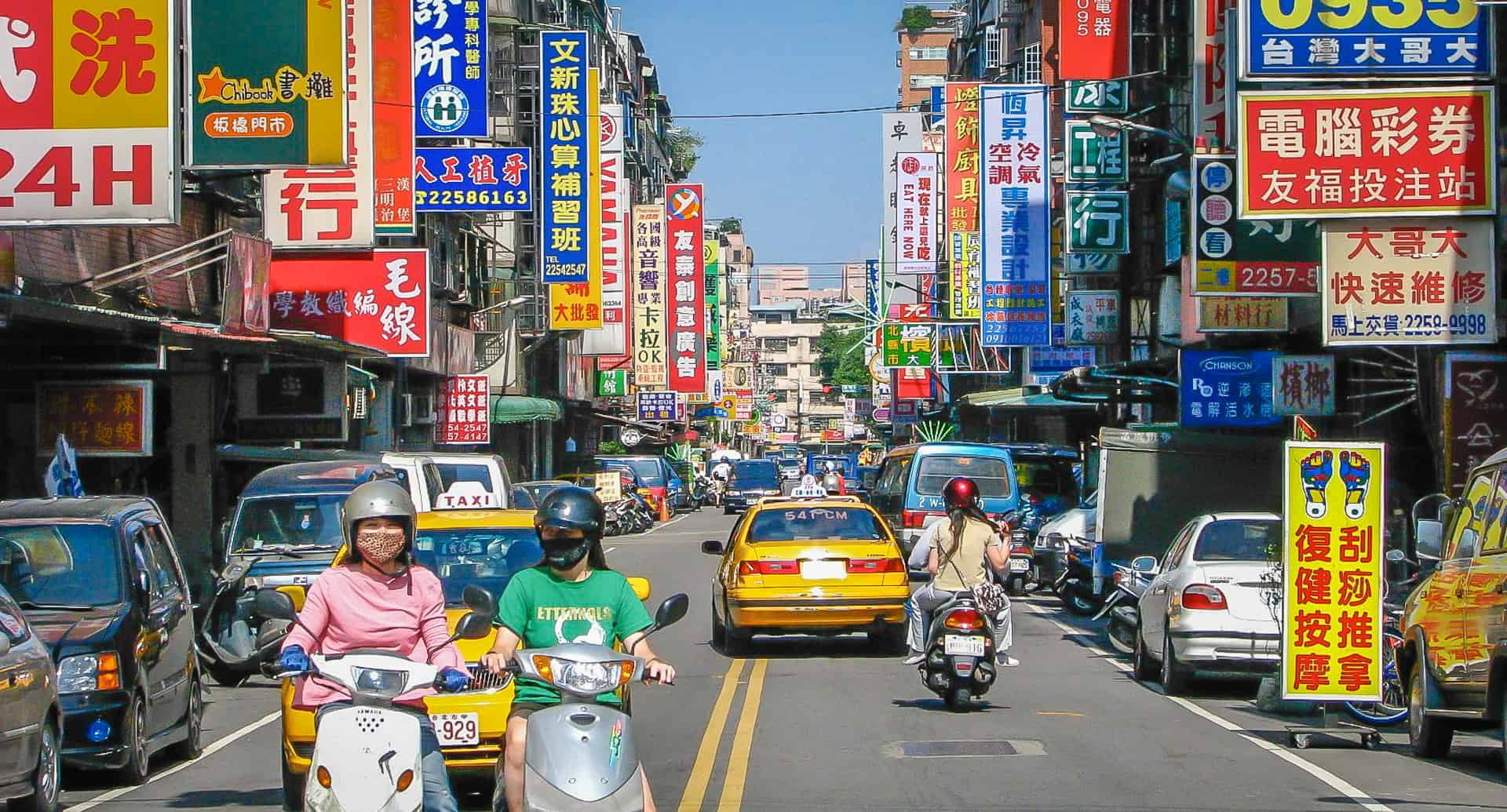 The Best Time to Visit Taipei City: An Insider's Guide