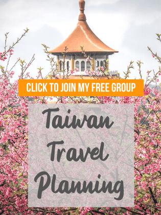 Taiwan travel planning group sidebar image