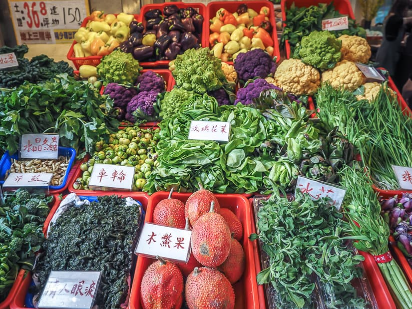 Aboriginal fruits and vegetables on display in Wulai Market