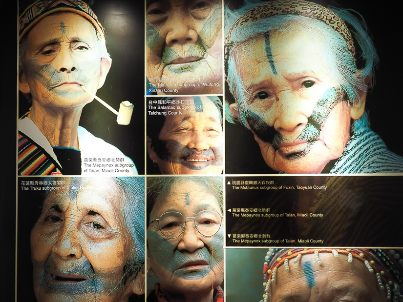 Display in Wulai Aboriginal Museum showing traditional facial tattooing