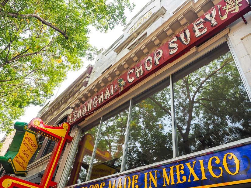 Iconic Shanghai Chop Suey restaurant in downtown Lethbridge