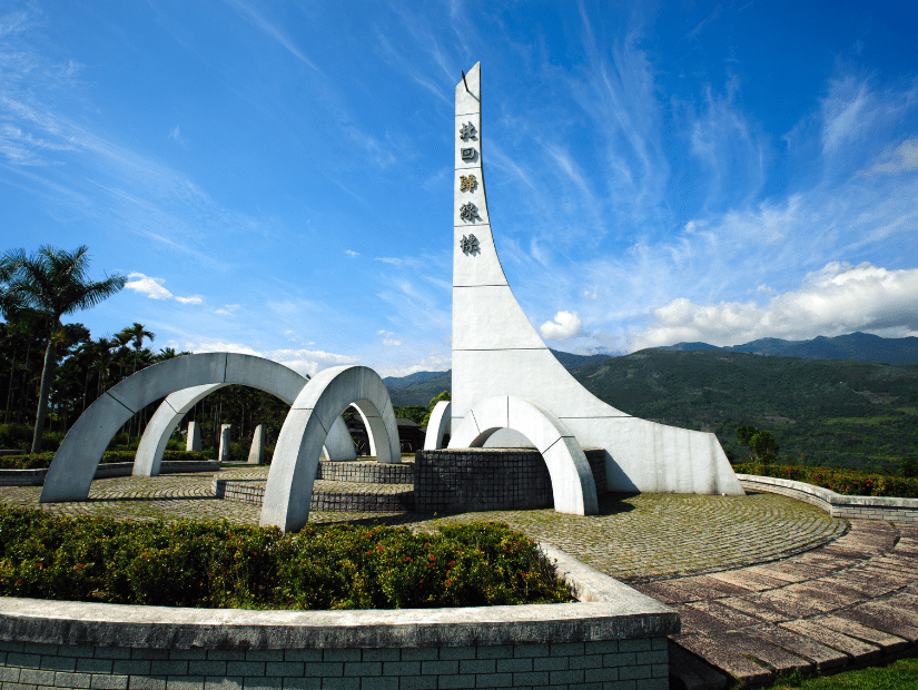 The Hualien Tropic of Cancer Marker monument