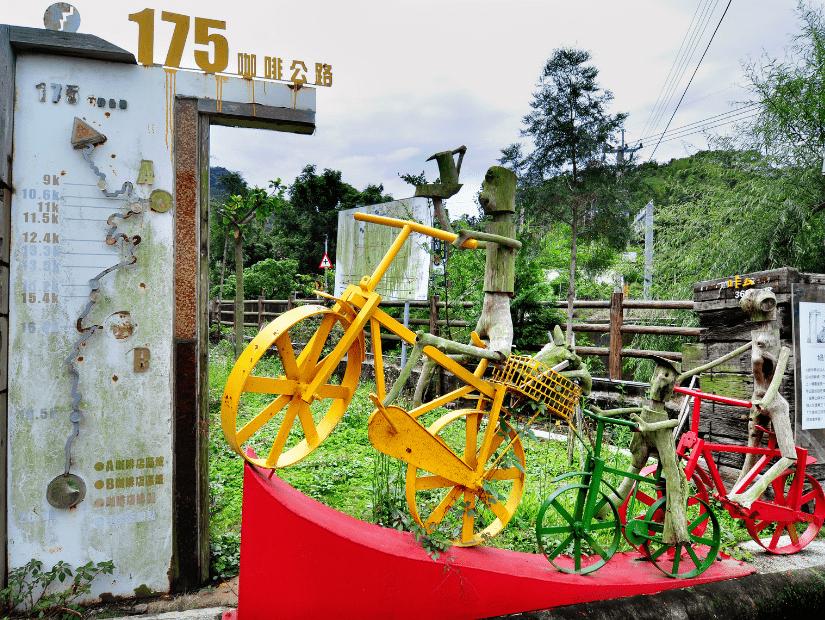 Dongshan Coffee Road in Tainan, Taiwna