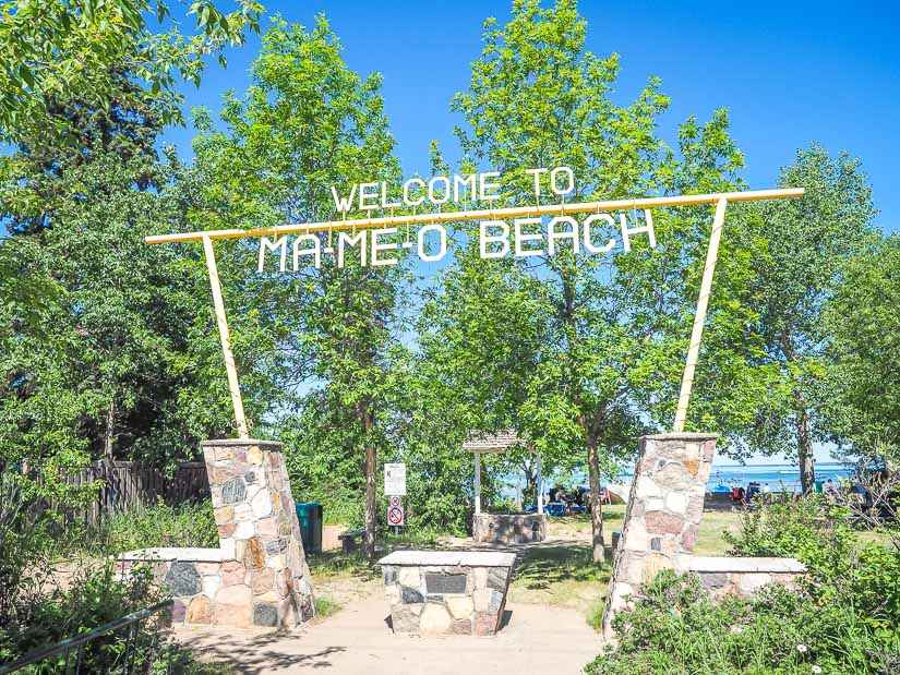 Entrance sign for Ma-Me-O Beach at Pigeon Lake